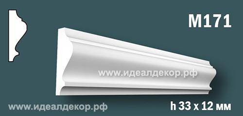 Продается m171 (гипсовый молдинг с гладким профилем) по цене 194 руб.
