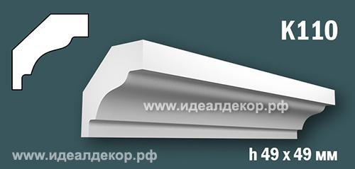 Продается к110 (гипсовый карниз с гладким профилем) по цене 277 руб.