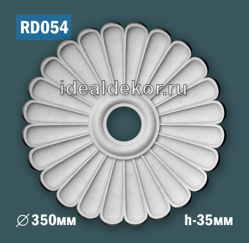 Продается розетка потолочная rd054 по цене 722 руб.