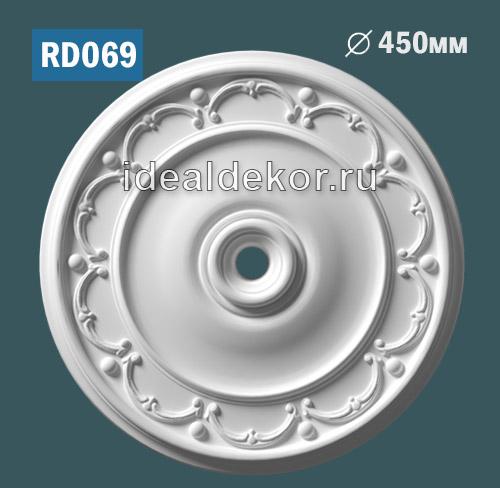 Продается rd069 потолочная розетка из гипса c орнаментом по цене 740 руб.