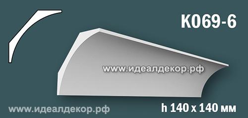 Продается к069-6 (гипсовый карниз с гладким профилем) по цене 776 руб.