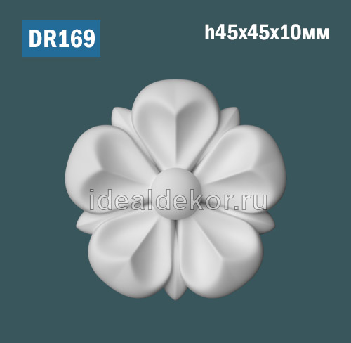 Продается dr169 элемент декора цветок из гипса на стену или потолок по цене 90 руб.