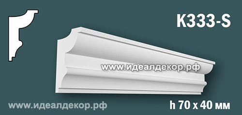Продается карниз для скрытой подсветки из гипса (карниз гипсовый) k333-s по цене 388 руб.