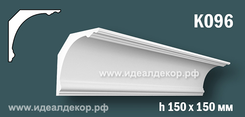 Продается к096 (гипсовый карниз с гладким профилем) по цене 832 руб.