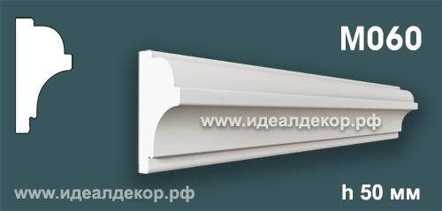 Продается m060 (гипсовый молдинг с гладким профилем) по цене 231 руб.