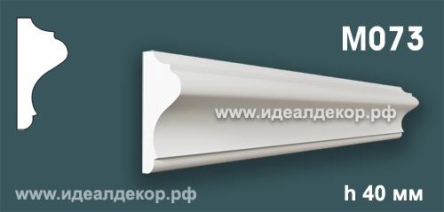 Продается m073 (гипсовый молдинг с гладким профилем) по цене 199 руб.
