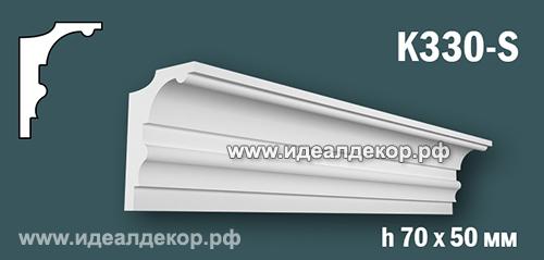 Продается карниз для скрытой подсветки из гипса (карниз гипсовый) k330-s по цене 388 руб.
