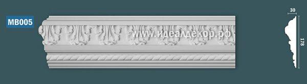 Продается mb005 (гипсовый молдинг с декором) по цене 0 руб.