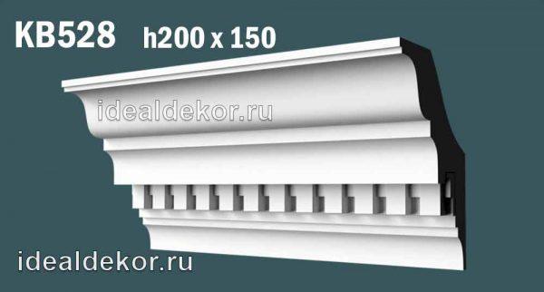 Продается kb528 гипсовый карниз потолочный с орнаментом по цене 1420 руб.