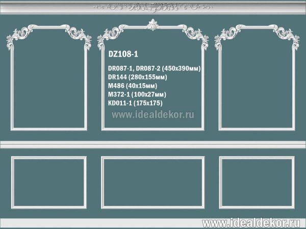 Продается dz108-1 декоративная рамка из гипса на стену по цене 14800 руб.