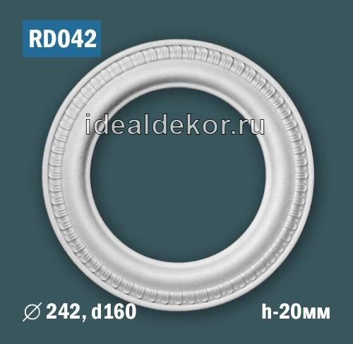Продается розетка потолочная rd042 по цене 238 руб.