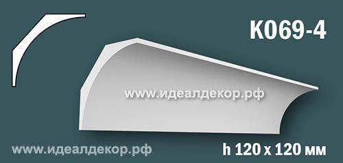 Продается к069-4 (гипсовый карниз с гладким профилем) по цене 665 руб.