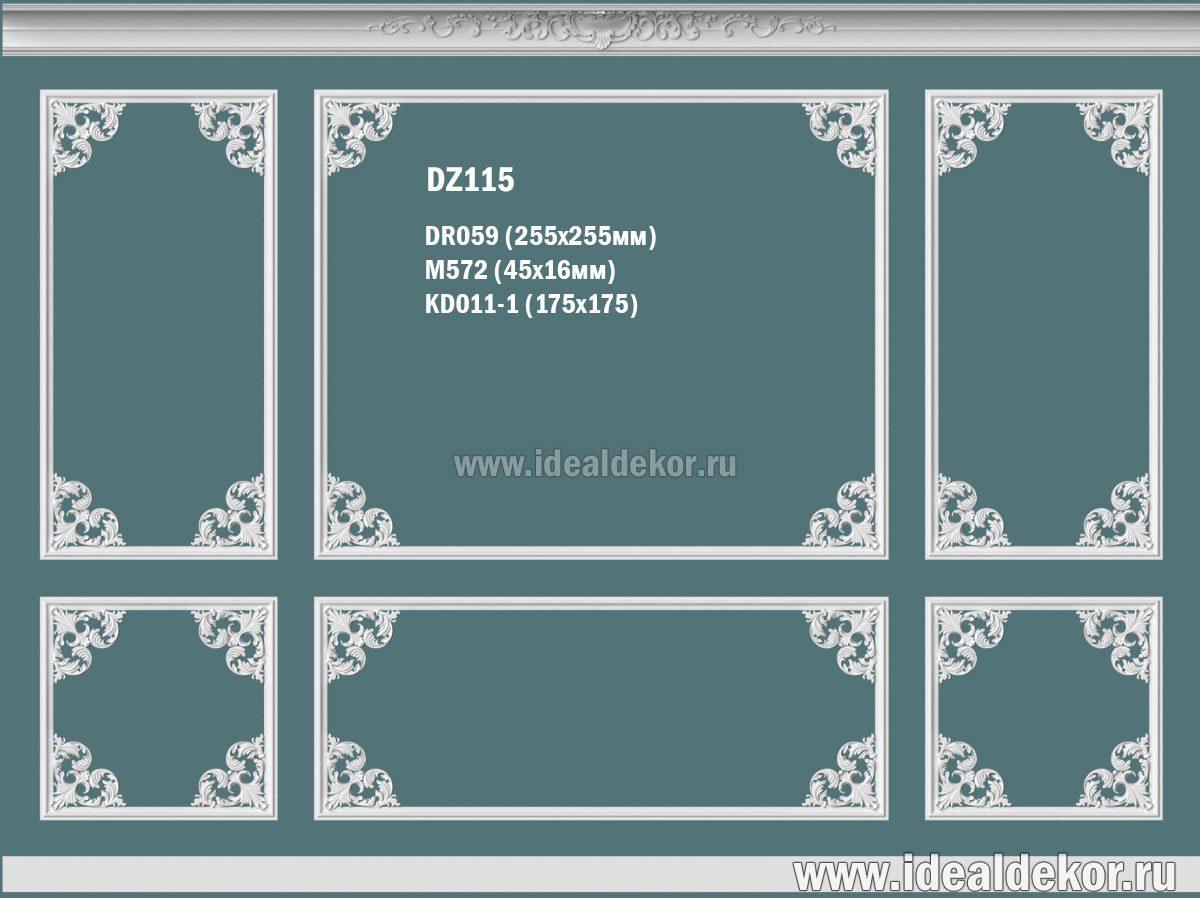 Продается dz115 декоративная рамка из гипса на стену по цене 17250 руб.