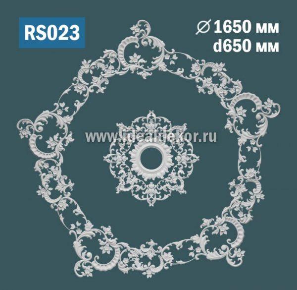 Продается rs023 потолочная розетка из гипса сборная по цене 18000 руб.