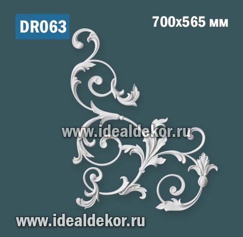 Продается dr063 элемент гипсового декора - часть композиции по цене 4388 руб.