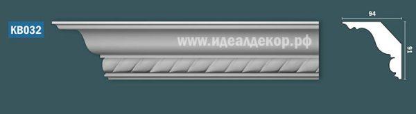 Продается kb032 гипсовый карниз с декором по цене 799 руб.