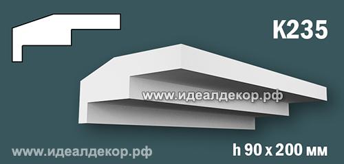 Продается к235 (гипсовый карниз с гладким профилем) по цене 1109 руб.