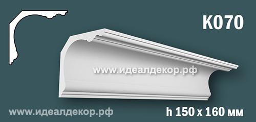 Продается к070 (гипсовый карниз с гладким профилем) по цене 887 руб.