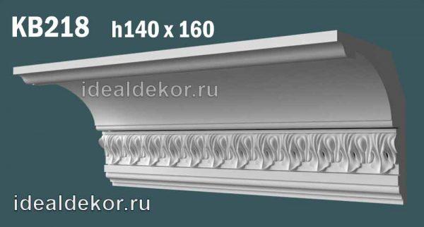 Продается kb218 гипсовый карниз с декором по цене 970 руб.