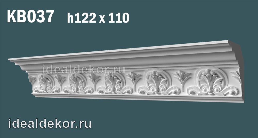Продается kb037 гипсовый карниз с декором по цене 1320 руб.