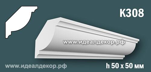 Продается к308 (гипсовый карниз с гладким профилем) по цене 277 руб.