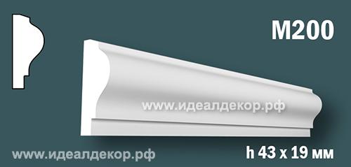 Продается m200 (гипсовый молдинг с гладким профилем) по цене 216 руб.