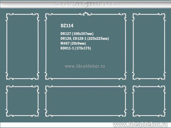 Продается dz114 декоративная рамка из гипса на стену по цене 16255 руб.