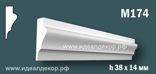 Продается m174 (гипсовый молдинг с гладким профилем) по цене 199 руб.