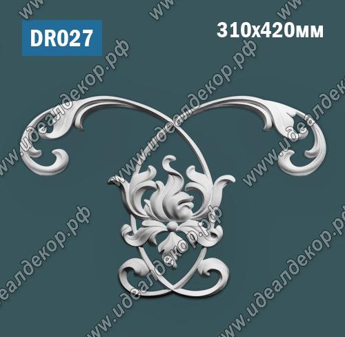 Продается dr027 элемент гипсового декора по цене 722 руб.