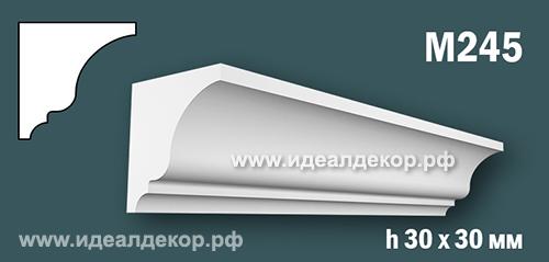 Продается m245 (гипсовый молдинг с гладким профилем) по цене 168 руб.