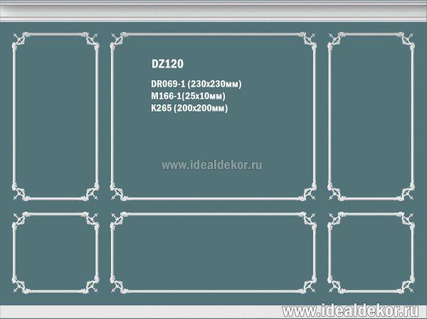 Продается dz120 декоративная рамка из гипса на стену по цене 13910 руб.