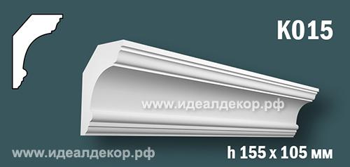 Продается к015 (гипсовый карниз с гладким профилем) по цене 859 руб.