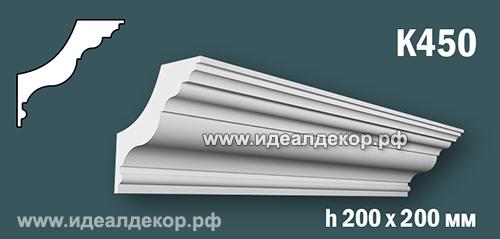 Продается к450 (гипсовый карниз с гладким профилем) по цене 1109 руб.