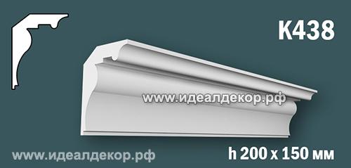 Продается к438 (гипсовый карниз с гладким профилем) по цене 1109 руб.