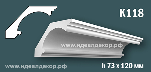 Продается к118 (гипсовый карниз с гладким профилем) по цене 665 руб.