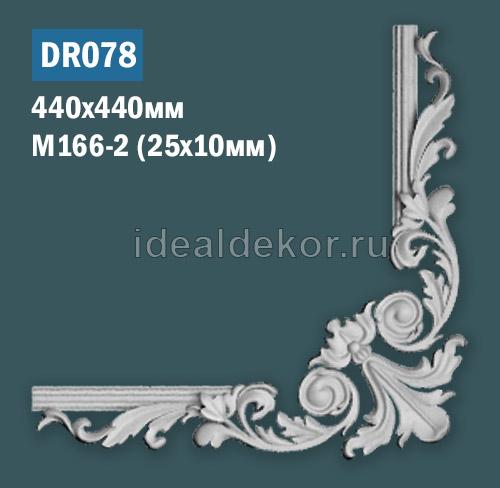 Продается dr078 угол для рамки из гипса по цене 1740 руб.