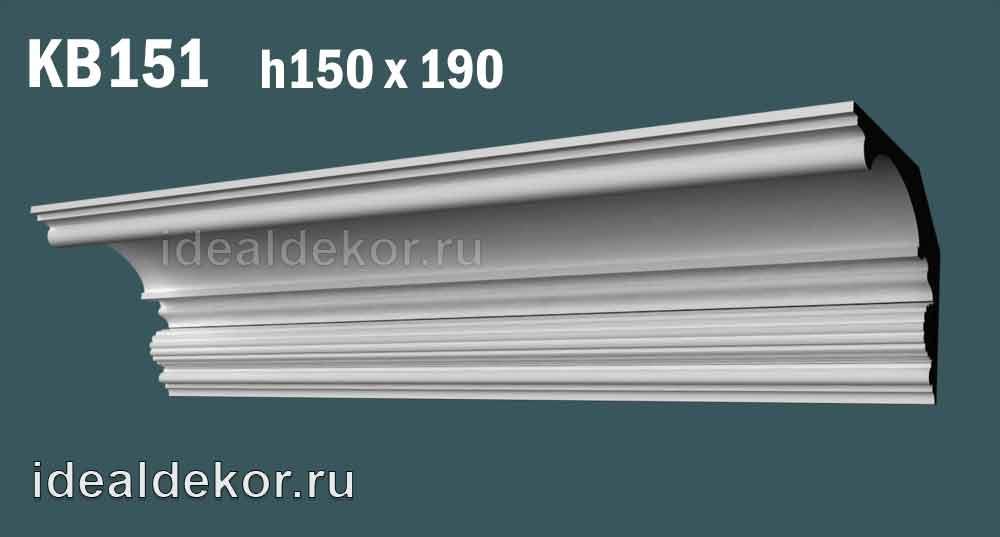 Продается kb151 гипсовый карниз потолочный с орнаментом по цене 1180 руб.