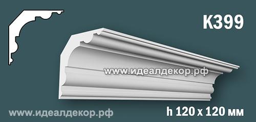 Продается к399 (гипсовый карниз с гладким профилем) по цене 665 руб.