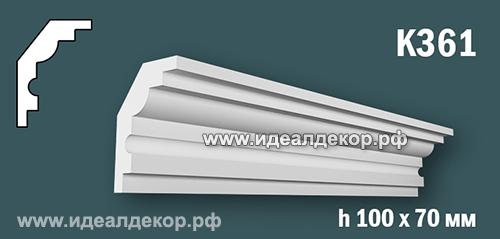 Продается к361 (гипсовый карниз с гладким профилем) по цене 555 руб.