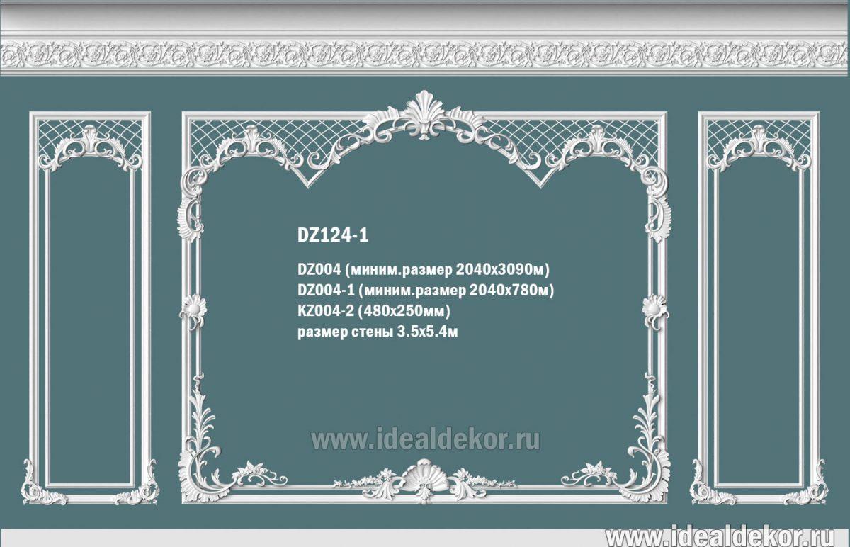 Продается dz124-1 декоративная рамка из гипса на стену по цене 34500 руб.