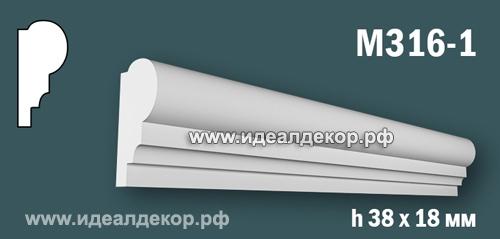 Продается m316-1 (гипсовый молдинг с гладким профилем) по цене 199 руб.