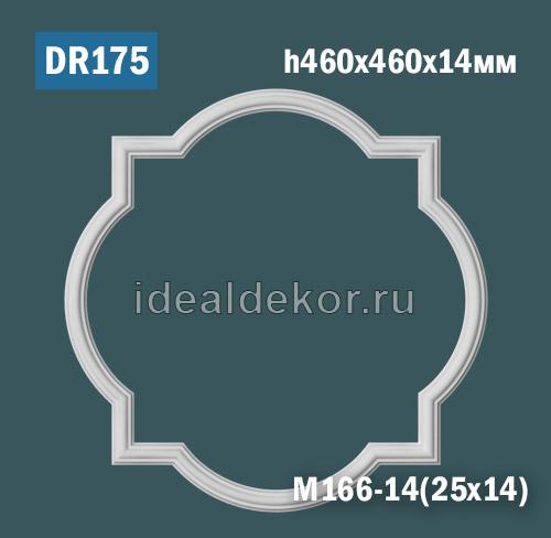 Продается dr175 потолочный декор из гипса геометрический по цене 690 руб.