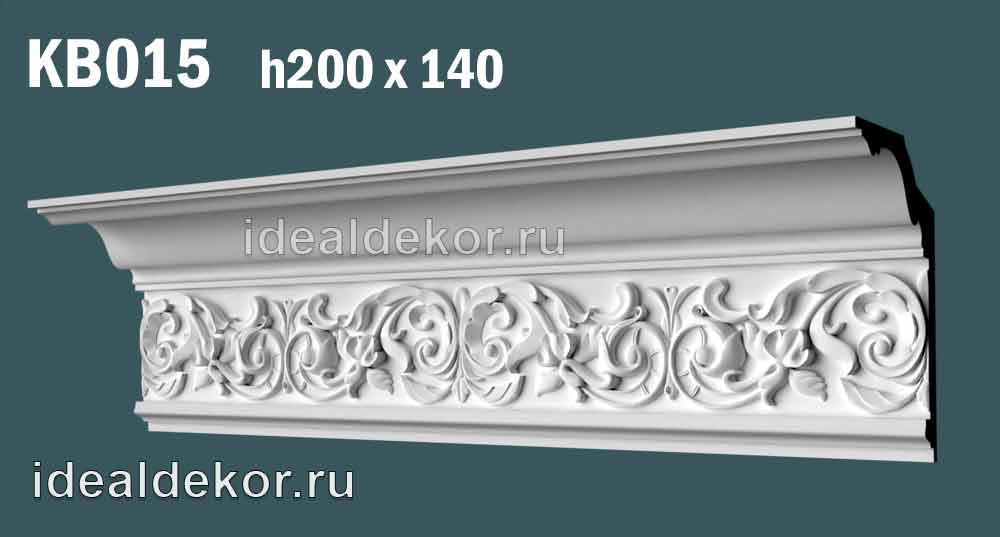 Продается kb015 гипсовый карниз с декором по цене 1689 руб.
