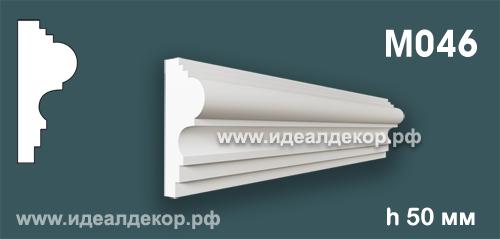 Продается m046 (гипсовый молдинг с гладким профилем) по цене 231 руб.