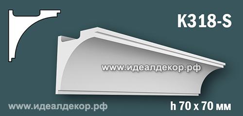 Продается карниз для скрытой подсветки из гипса (карниз гипсовый) k318-s по цене 388 руб.