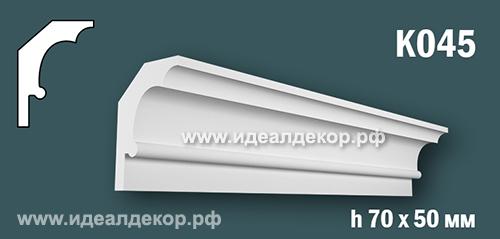 Продается к045 (гипсовый карниз с гладким профилем) по цене 388 руб.