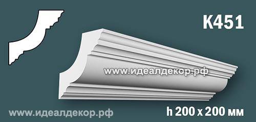 Продается к451 (гипсовый карниз с гладким профилем) по цене 1109 руб.