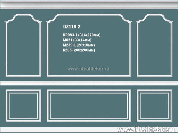 Продается dz119-2 декоративная рамка из гипса на стену по цене 13960 руб.