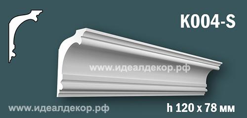 Продается карниз для скрытой подсветки из гипса (карниз гипсовый) k004-s по цене 709 руб.