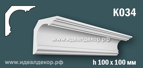 Продается к034 (гипсовый карниз с гладким профилем) по цене 555 руб.